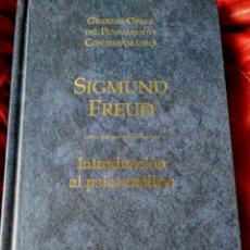 Libros de segunda mano: INTRODUCCIÓN AL PSICOANÁLISIS. SIGMUND FREUD. Lote 151518276