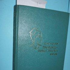 Libros de segunda mano: PSICOLOGÍA TEORÍA Y PRÁCTICA. MARIAN EAST MADIGAN; JEANETTE G. NEHREN. ED. INTERAMERICANA. MÉXICO 19. Lote 162884370