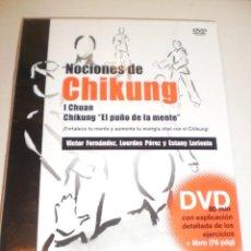 Libros de segunda mano: DVD LIBRO NOCIONES DE CHIKUNG. EL PUÑO DE LA MENTE DVD 80 MIN LIBRO 76 PÁG 2009 (PRECINTADO). Lote 163197530