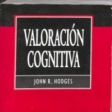 Libros de segunda mano: VALORACIÓN COGNITIVA. Lote 174312467