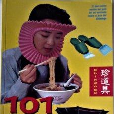 Libros de segunda mano: KENJI KAWAKAMI - 101 INVEMTOS IMBÉCILES, INÚTILES Y JAPONESES. Lote 175024785