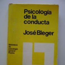 Libros de segunda mano: PSICOLOGIA DE LA CONDUCTA. Lote 175090075