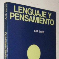 Libros de segunda mano: LENGUAJE Y PENSAMIENTO - A. R. LURIA. Lote 176375292