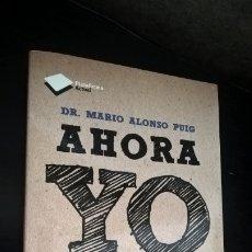Libros de segunda mano: AHORA YO. MARIO ALONSO PUIG. ¿ Y SI CREAS TU PROPIO FUTURO EN LUGAR DE ENCONTRÁRTELO?. LA RESPUESTA. Lote 176574853