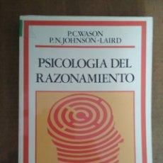 Libros de segunda mano: P. C. WASON - P. N. JOHNSON-LAIRD - PSICOLOGÍA DEL RAZONAMIENTO: ESTRUCTURA Y CONTENIDO. Lote 180107461