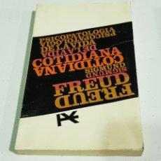 Libros de segunda mano: PSICOPATOLOGÍA DE LA VIDA COTIDIANA. SIGMUND FREUD. ALIANZA EDITORIA - TDK131. Lote 180279616