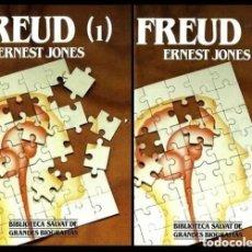 Libros de segunda mano: SIGMUND FREUD. ERNEST JONES. COMPLETO. 2 TOMOS. PSICOLOGIA.. Lote 181434127