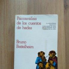 Libros de segunda mano: PSICOANÁLISIS DE LOS CUENTOS DE HADAS. BRUNO BETTELHEIM.. Lote 183557635