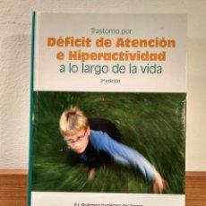 Libros de segunda mano: TRASTORNO POR DÉFICIT DE ATENCIÓN E HIPERACTIVIDAD A LO LARGO DE LA VIDA. QUINTERO. ISBN 8484734994.. Lote 183853630