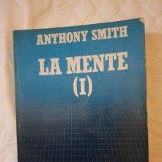 Libros de segunda mano: LA MENTE (1). ANTHONY SMITH.. Lote 184222056