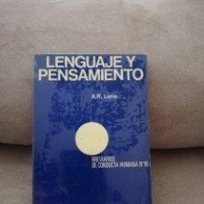 Libros de segunda mano: A.R. LURIA - LENGUAJE Y PENSAMIENTO - FONTANELLA 1980. Lote 190550652