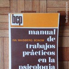 Libros de segunda mano: IVA WAISBERG BONOW - MANUAL DE TRABAJOS PRÁCTICOS EN LA PSICOLOGÍA EDUCACIONAL. Lote 194195681