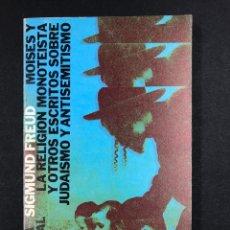 Libros de segunda mano: MOISES Y LA RELIGION MONOTEISTA - S. FREUD - Nº256 ALIANZA EDITORIAL 4ª 1984. Lote 194719813