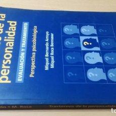 Libros de segunda mano: TRASTORNOS DE LA PERSONALIDAD - EVALUACION TRATAMIENTO - PERSPECTIVA PSICOBIOLOGICA - MASSONPSIQUIA. Lote 195385596