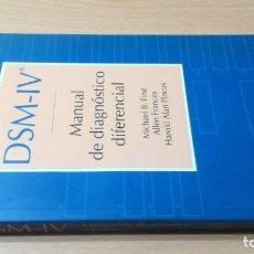 Libros de segunda mano: MANUAL DE DIAGNOSTICO DIFERENCIAL - DSM - IV -MASSONPSIQUIATRIAK505. Lote 195386382