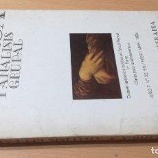 Libros de segunda mano: CLINICA Y ANALISIS GRUPAL - AÑO 7 NUMERO 32 1983PSIQUIATRIAK604. Lote 195408465