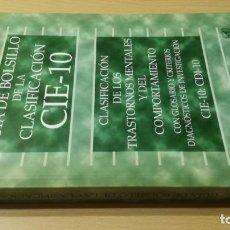 Libros de segunda mano: CLASIFICACION TRASTORNOS MENTALES COMPORTAMIENTO CIE .10 / CDI-10- PSIQUIATRIALL503. Lote 197095890