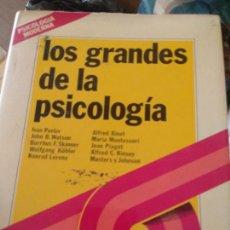 Libros de segunda mano: PSICOLOGIA MODERNA. LOS GRANDES DE LA PSICOLOGIA. Lote 210671565