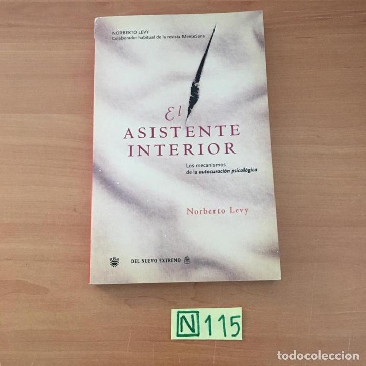 EL ASISTENTE INTERIOR (Libros de Segunda Mano - Pensamiento - Psicología)