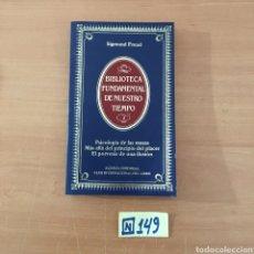 Libros de segunda mano: BIBLIOTECA FUNDAMENTAL DE NUESTRO TIEMPO. Lote 215296250