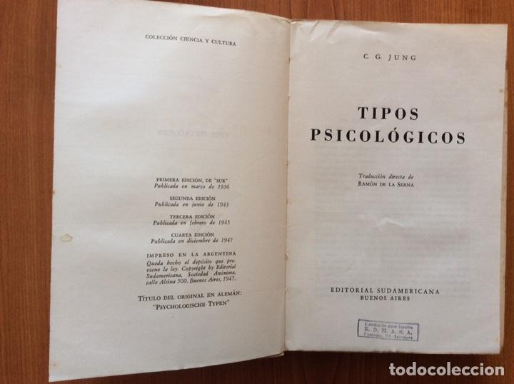 Libros de segunda mano: Tipos psicológicos. C.G. Jung - Foto 3 - 215403815