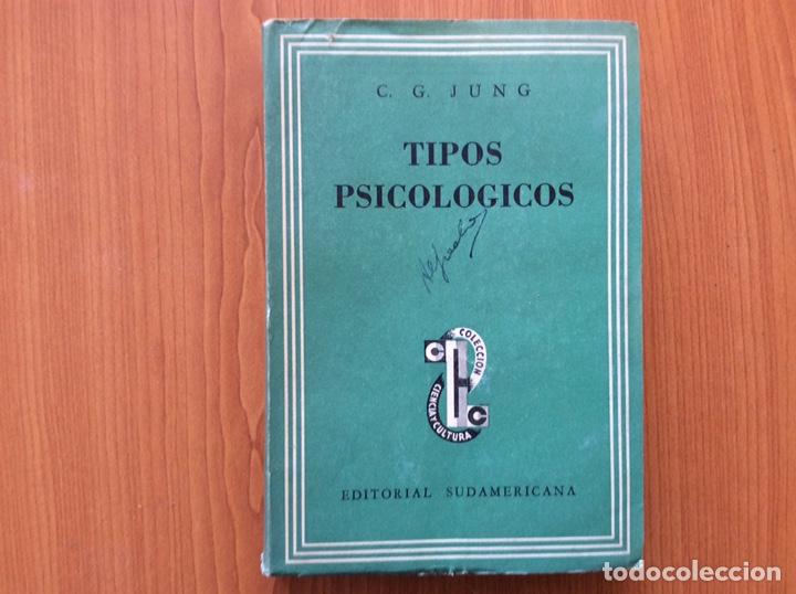 TIPOS PSICOLÓGICOS. C.G. JUNG (Libros de Segunda Mano - Pensamiento - Psicología)