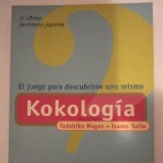 Libros de segunda mano: KOKOLOGIA. EL JUEGO PARA DESCUBRIRSE UNO MISMO- TADAHICO NAGAO. Lote 241044960
