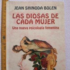 Libros de segunda mano: LAS DIOSAS DE CADA MUJER JEAN SHINODA BOLEN LIBRO KAIRÓS PSICOLOGÍA -ENVÍO CERTIF- 4,99. Lote 287458338