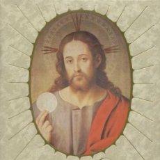 Libros de segunda mano: SAGRADA BIBLIA / FELIX TORRES AMAT / 1982. Lote 27589411