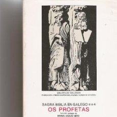 Libros de segunda mano: SAGRA BIBLIA EN GALEGO III - OS PROFETAS - BIBLIOFILOS GALLEGOS. Lote 18363460