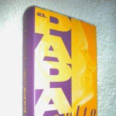 Libros de segunda mano: EL PAPA OCULTO / DARCY O'BRIEN. Lote 21603648