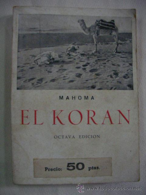EL KORAN - MAHOMA (Libros de Segunda Mano - Religión)