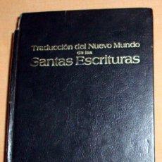 Libros de segunda mano: TRADUCCIÓN DEL NUEVO MUNDO DE LAS SANTAS ESCRITURAS 1985. Lote 32290425