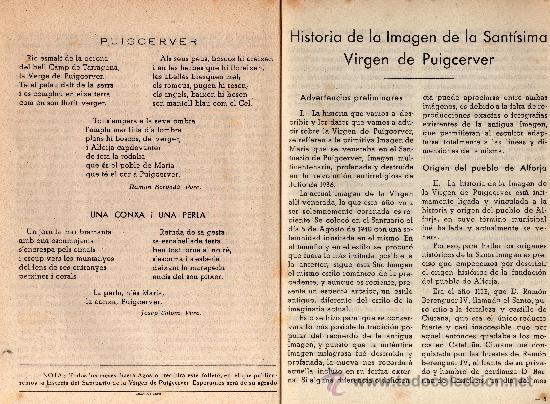 Libros de segunda mano: PUIGCERVER, ALFORJA, TARRAGONA, ENERO DE 1953 - Foto 2 - 32297405