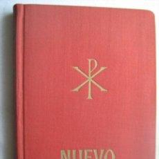 Libros de segunda mano: NUEVO TESTAMENTO. 1960. Lote 32452038