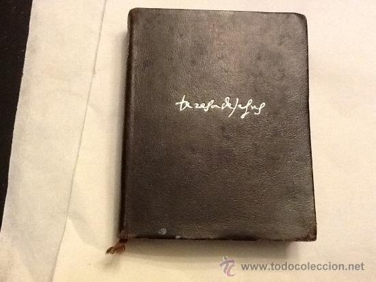 SANTA TERESA DE JESÚS. OBRAS COMPLETAS. AGUILAR. PIEL. 1951 (Libros de Segunda Mano - Religión)