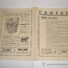 Libros de segunda mano: CORPUS EN CADIZ (PUBLICIDAD). Lote 38348855