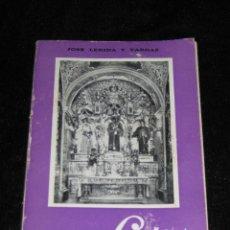 Libros de segunda mano: SEMANA SANTA SEVILLA - SAETAS PARA TODAS LAS COFRADIAS - JOSE LERIDA Y VARGAS. Lote 39698293