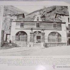 Libros de segunda mano: ALBUM DE LA SANTA CASA DE LOYOLA AZPEITIA - FOTOGRAFIAS EN BLANCO Y NEGRO, 39 PAGINAS. 23X30 CM. ENC. Lote 38243665