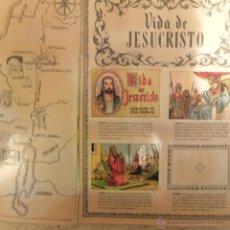 Libros de segunda mano: ALBUM VIDA DE JESUCRISTO -EDITORIAL BRUGUERA-CROMOS ESMALTADOS. Lote 41052178