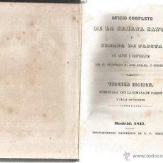 Libros de segunda mano: D. JOSÉ LEGLISA Y PINEDO. OFICIO COMPLETO DE LA SEMANA SANTA Y SEMANA DE PASCUA. RM65710.. Lote 43718557
