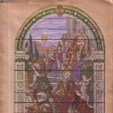 Libros de segunda mano: COFRADIA DE LOS SANTOS MARTIRES SAN EMETERIO Y SAN CELEDONIO DE CALAHORRA.. Lote 44843119
