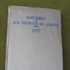 Libros de segunda mano: ANUARIO DE LOS TESTIGOS DE JEHOVA PARA 1977. Lote 45659989