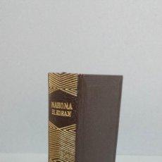 Libros de segunda mano: 1973.- EL KORAN. MAHOMA. AGUILAR. JOYA. Lote 47105239