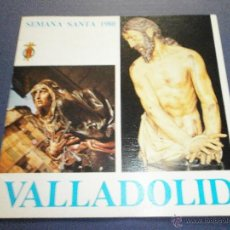 Libros de segunda mano: SEMANA SANTA VALLADOLID 1980. Lote 47330159