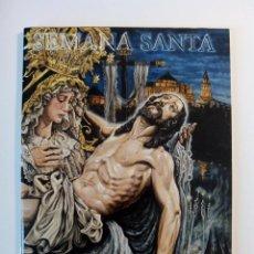 Libros de segunda mano: SEMANA SANTA CÓRDOBA 2012. PROGRAMA OFICIAL AGRUPACIÓN HERMANDADES Y COFRADÍAS.. Lote 49427351