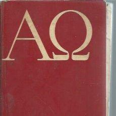 Libros de segunda mano: NUEVO TESTAMENTO BARCELONA HERDER 1979, 372 PÁGS, RÚSTICA, 14 POR 19CM. Lote 50042820