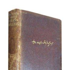 Libros de segunda mano: 0017897 OBRAS COMPLETAS / SANTA TERESA DE JESÚS. Lote 50427723