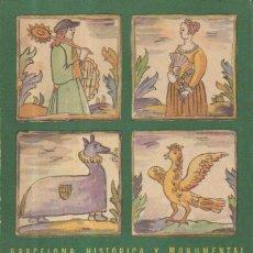 Libros de segunda mano: LA FIESTA DEL CORPUS (BARCELONA HISTÓRICA Y MONUMENTAL) A. DURÁN Y SAMPERE. EDICIONES AYMÁ, 1ª EDIC. Lote 50935451