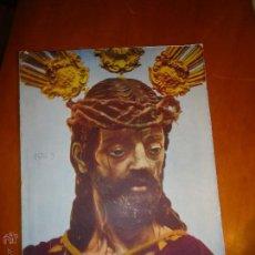 Libros de segunda mano: ESPECTACULAR REVISTA CALVARIO 1943 (SEMANA SANTA SEVILLA) VIRGEN MACARENA TRIANA CRISTO GRAN PODER. Lote 52328911